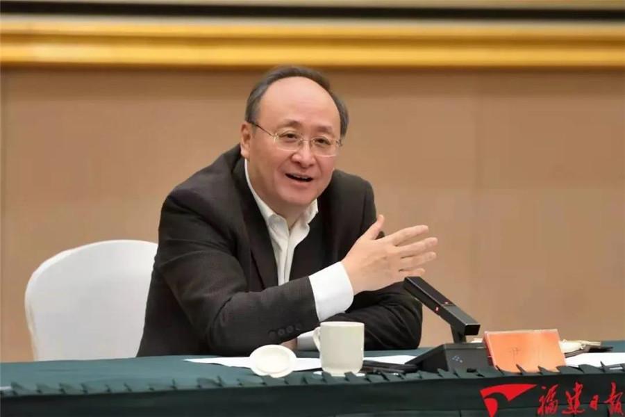 我會名譽會長黃銀賢應邀參加座談會 (2).jpg