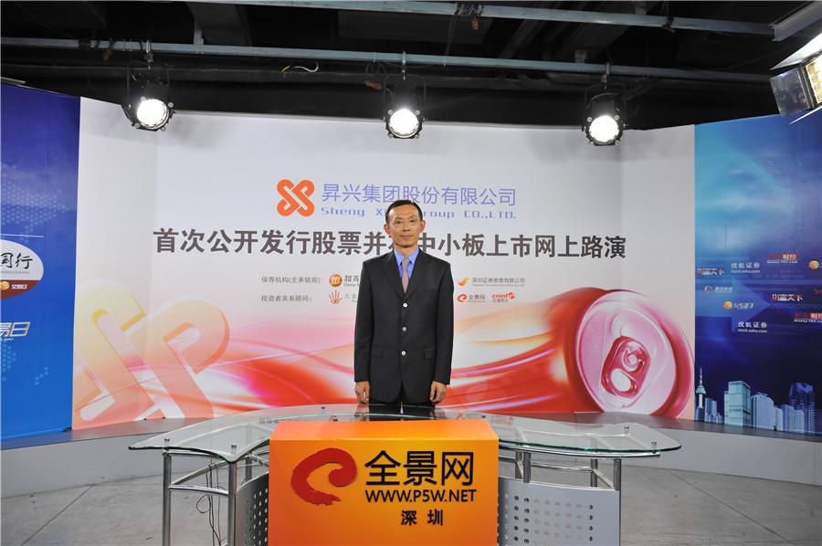 2015年4月22日林董在上市路演活動上亮相.JPG