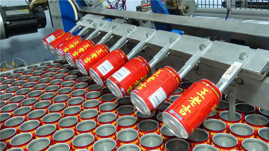 昇興集團股份有限公司兩片罐生產線.jpg